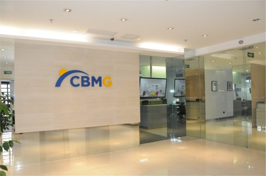 CBMG-Shanghai-5th-floor.jpg