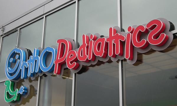 OrthoPediatrics-logo.png